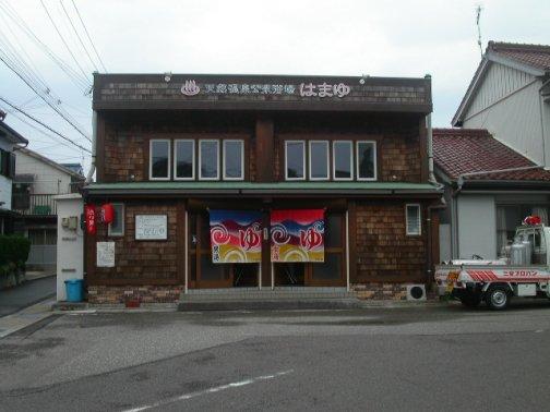 060515takamatsucruise_009hamaya