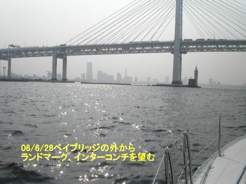 060628yokohamacruise_008