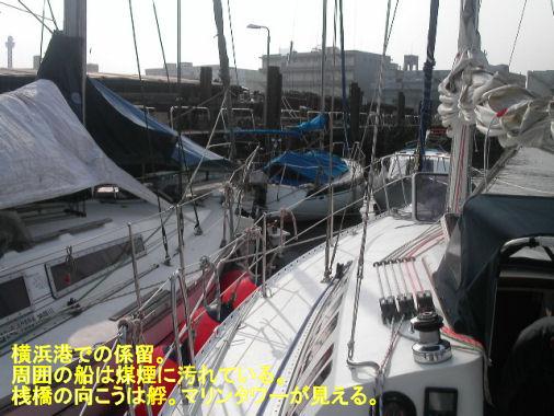 060628yokohamacruise_018
