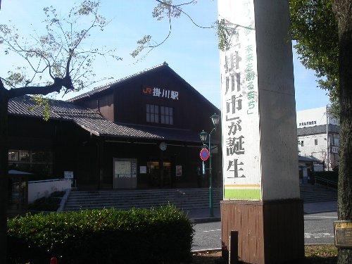 061129chuenopglecture001kakegawaeki
