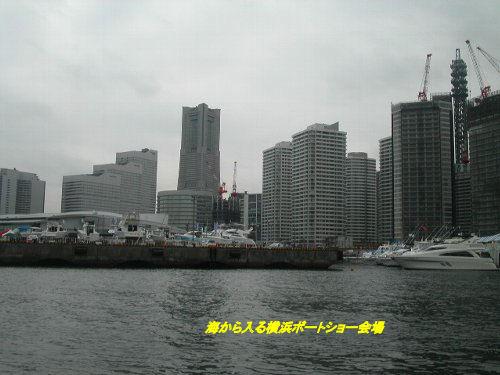 070316boatshowyokohama_001h