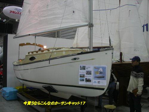 070316boatshowyokohama_010h
