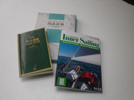 080111grossarybooks