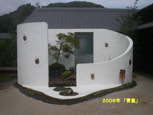 080902ishiharakazuhirogardenmuseu_2