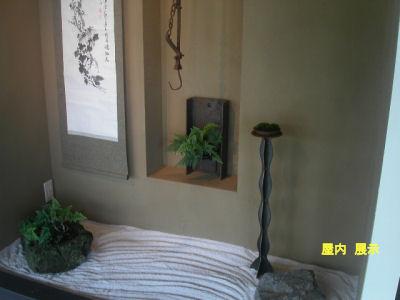 080902ishiharakazuhirogardenmuseu_8