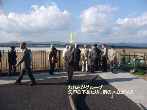 081126omaezakishizuokaairport005c