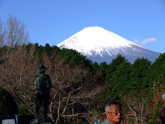 091204hakonechichibunomiyapark002