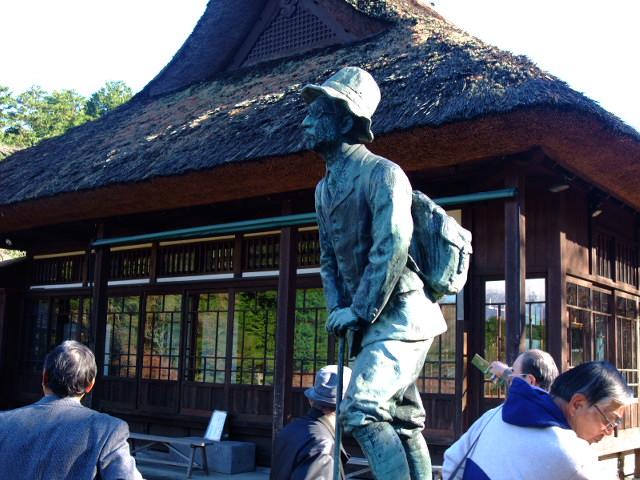 091204hakonechichibunomiyapark003