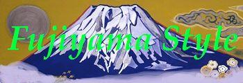 Logofujiyamastyle140816