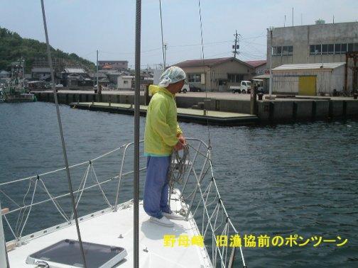 050530-nomo-pontoon