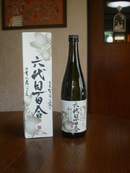 050610-Kosikijima-YURI