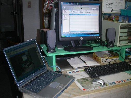 050907-desktop2