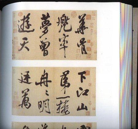 060201-catalog-Beifutsu0001