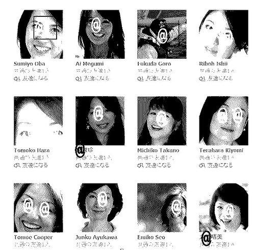 110120facebookfriend4