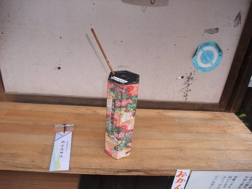 130219ujishrinegenjimuseum17