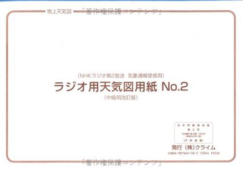 150708tenkizuyoushi1