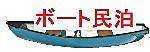 Boatmarkkayak150