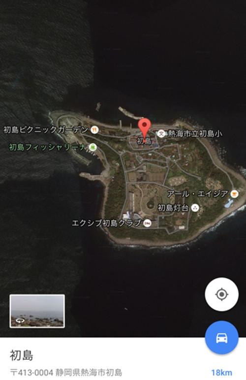 160908hatsushima1