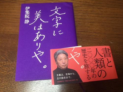180429ijyuuinshizuka2
