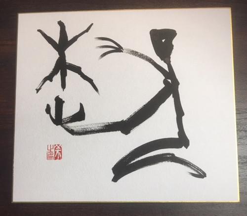 180526geinishikawahiroshi